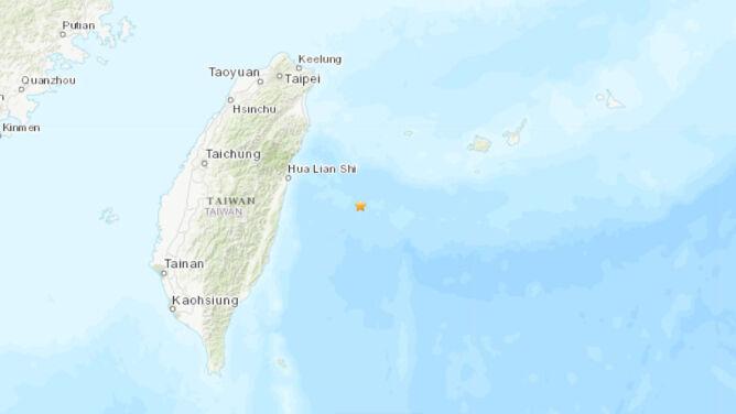 Trzęsienie ziemi u wybrzeży Tajwanu